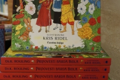 Dostupno je i ilustrovano izdanje priča, po ceni od 1999 din.